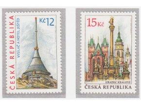 ČR 2008 / 552-553 / Krásy vlasti