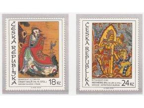 ČR 591-592 Ázijské umenie