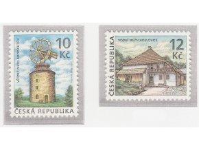 ČR 608-609 Technické pamiatky