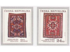 ČR 2010 / 628-629 / Zakaukazské koberce