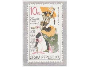 ČR 2011 / 679 / 200. výročie Pražského konzervatória