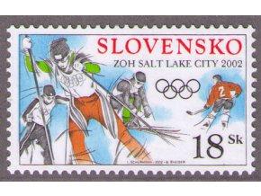 SR 256 ZOH Salt Lake City