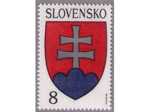 SR 1993 / 001 / Veľký štátny znak
