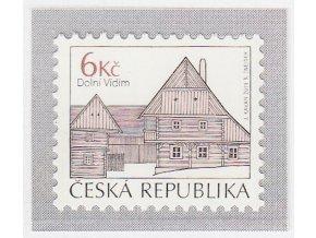 ČR 2012 / 709 / Ľudová architektúra