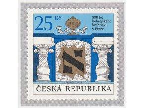 ČR 2012 / 717 / 500 rokov hebrejskej kníhtlače v Prahe