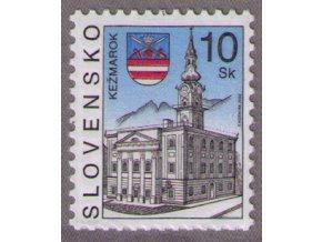 SR 264 Mestá - Kežmarok