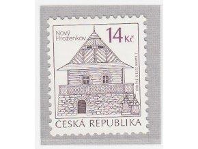 ČR 2013 / 758 / Ľudová architektúra