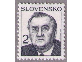 SR 005 Prezident SR Michal Kováč
