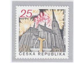 ČR 2015 / 837 / Plzeň - Európske mesto kultúry