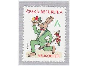ČR 2015 / 842 / Veľká noc