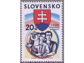 SR 284 10 rokov Slovenskej republiky