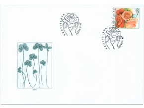 SR 2003 / 286 I. / Pozdravné blahoželanie / FDC