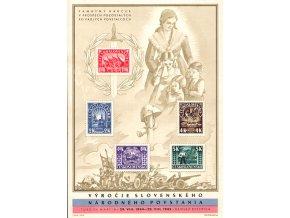 ČS 1945 / 0408-0412 H / Partizánsky hárček  (*)
