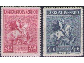 ČS 1946 / 0433-0434 / 1. výročie májového povstania  **
