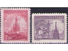 ČS 1946 / 0438-0439 / Mestá  **