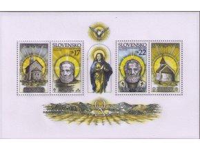SR 2003 / 289-290 H / 25. výročie Slovenskej cirkevnej provincie