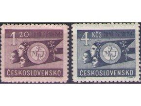 ČS 1947 / 0456-0457 / Festival mládeže  **