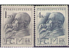 ČS 1947 / 0458-0459 / T. G. Masaryk  **
