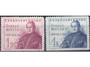 ČS 1947 / 0460-0461 / Štefan Moyses  **