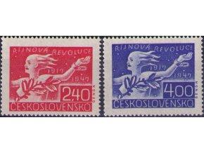 ČS 1947 / 0462-0463 / VOSR  **