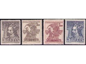 ČS 1948 / 0470-0473 / 600 r. Karlovej univerzity  **