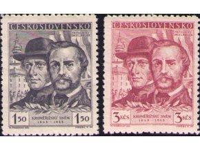 ČS 1948 / 0479-0480 / Kroměřížsky snem  **