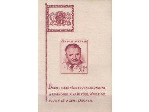 ČS 1948 / 0492 H / K. Gottwald  **