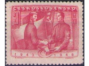 ČS 1948 / 0493 / Výročie zmluvy so ZSSR  **