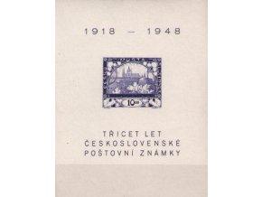 ČS 1948 / 0497 H / 30 rokov čs. poštovej známky  **