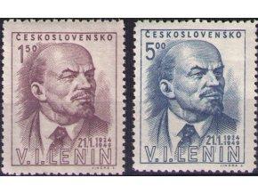 ČS 0498-0499 V. I. Lenin