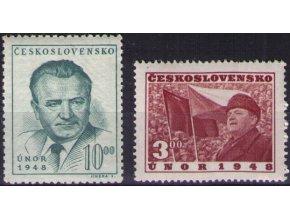 ČS 1949 / 0500-0501 / Výročie februára  **