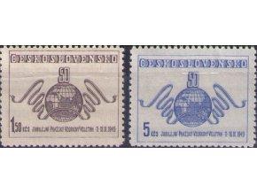 ČS 1949 / 0519-0520 / Pražský veľtrh  **