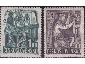 ČS 1949 / 0525-0526 / II. všeodborový zjazd  **