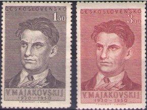ČS 1950 / 0536-0537 / V. Majakovský  **