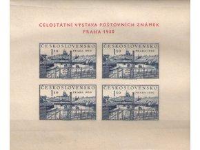 ČS 1950 / 0564 H / Výstava Praga 1950  **