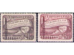 ČS 1950 / 0565-0566 / Združenie PTT a R  **