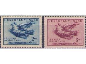 ČS 1951 / 0571-0572 / Zjazd obrancov mieru **