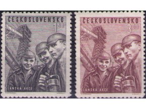 ČS 0581-0582 Lánska akcia