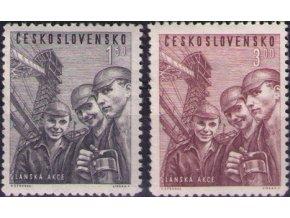 ČS 1951 / 0581-0582 / Lánska akcia **