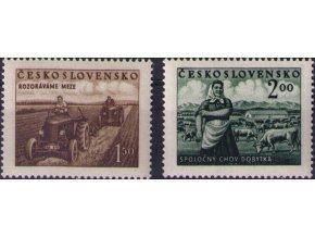 ČS 1951 / 0583-0584 / Poľnohospodárstvo **
