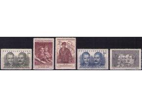 ČS 1951 / 0588-0592 / 30. výročie KSČ **