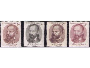 ČS 1951 / 0593-0596 / Pražská jar **