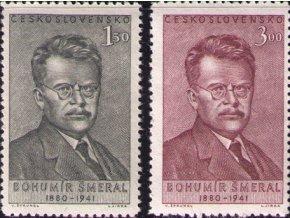 ČS 1951 / 0597-0598 / B. Šmeral **