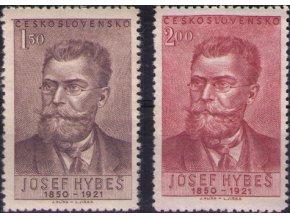 ČS 1951 / 0606-0607 / J. Hybeš **