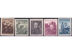 ČS 1951 / 0615-0619 / Deň čs. armády **