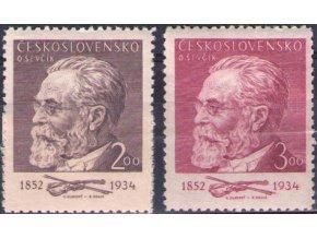 ČS 1952 / 0640-0641 / O. Ševčík **