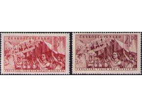 ČS 0651-0652 1. máj