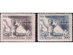 ČS 1952 / 0664-0665 / Lidice **