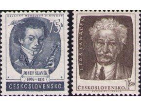 ČS 1953 / 0738-0739 / Pražská jar **