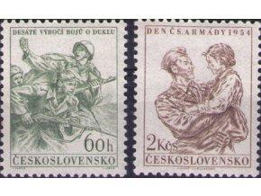 ČS 1954 / 0800-0801 / Deň čsl. armády **
